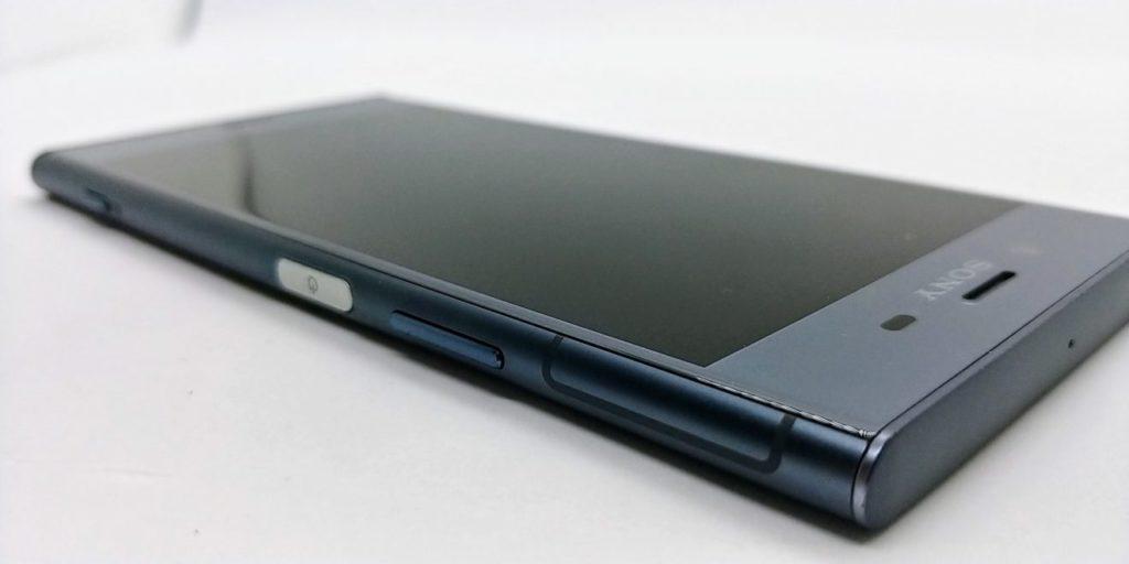 Sony-Xperia-XZ1-Moovely-12-1024x512